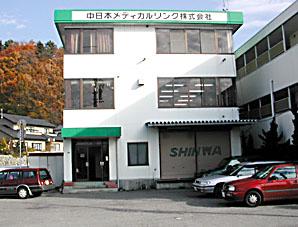 事務所の建物の写真