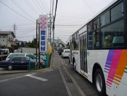 「上二子口」バス停付近