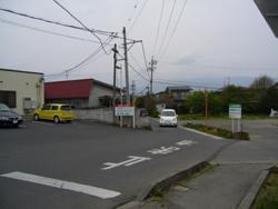 小道入り口
